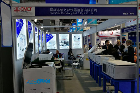 2017 cmef China International Medical Equipment Fair